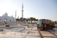Abu Dhabi Hop-on Hop-off Tour*