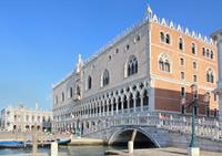 Venice Super Saver: Skip-the-Line Doges Palace and St Mark's Basilica Tou