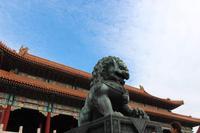 Beijing Forbidden City Admission Ticket