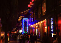 Beijing Imperial Dining Experience at Bai Jia Da Yuan Restaurant with Houhai Lake Bar Tour