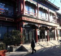 Private Beijing Markets Tour with Tea Tasting at Hongqiao Pearl Market