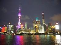 Private Evening Tour: VIP Huangpu River Cruise and Shanghai Lights