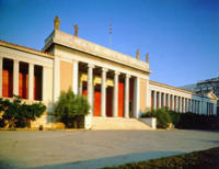 Private Walking Tour: National Archaeological Museum
