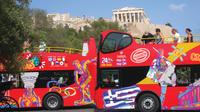 City Sightseeing Athens, Piraeus & Beach Riviera Hop-On Hop-Off Tour