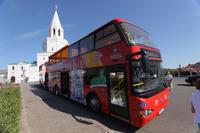 City Sightseeing Kazan Hop-On Hop-Off Tour