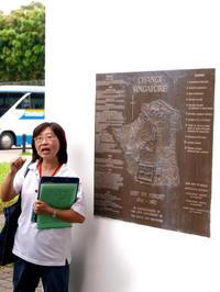 Changi WWII War Trail Coach Tour