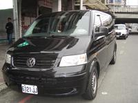 Taipei Private Transfer: Hotel to Keelung Cruise Port