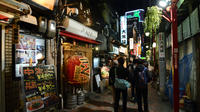 Tokyo Tokyo Tokyo: Explore the City with a Local 30791P157