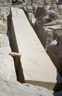 Unfinished Obelisk, Aswan*