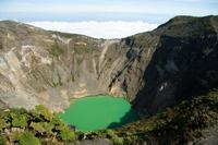 Irazu Volcano, Orosi Valley and Lankester*