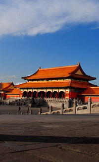 Private Half Day Tour: Visit Forbidden City And Hutong By Beijing Public Transportation