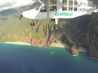 Kauai Air Tour*