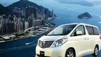 Hong Kong Airport to Shenzhen Private Transfer Private Car Transfers