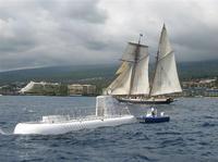 Atlantis Kona Submarine Adventure