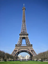Paris Private Arrival Transfer: Charles de Gaulle (CDG) or Orly (ORY)