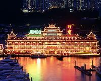 Jumbo Restaurant Hong Kong*