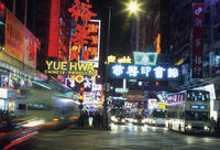 Hong Kong Super Saver: Hong Kong Island Tour, Mongkok Market Tour plus Hop-On Hop-Off Bus Day Pass