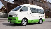 Private Arrival Transfer: Kuching Airport to Hotel Private Car Transfers