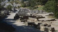 Skip the Line Ticket: Archaeological Site of Glanum