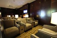 Kuching Airport Plaza Premium Lounge Private Car Transfers