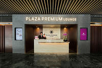Macau Airport Plaza Premium Lounge Private Car Transfers