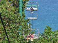 Jamaica Sky Explorer and Optional Zipline Tour