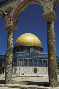 Ashdod Shore Excursion: Private Jerusalem and Dead Sea Day Trip