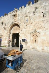 City of David and Underground Jerusalem Day Trip from Tel Aviv