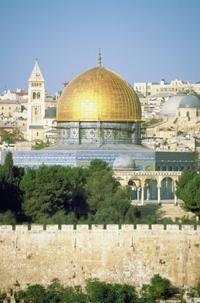 Jerusalem Private Transfer: Ashdod Port to Central Jerusalem