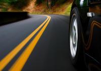 El Calafate Round-Trip Airport Transfer Private Car Transfers