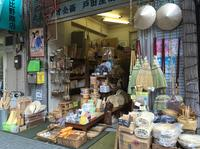 Tokyo Small-Group Walking Tour: Ningyocho and Nihonbashi Districts