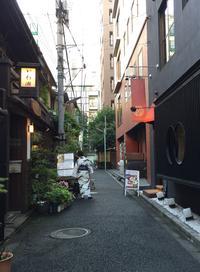Tokyo Small-Group Walking Tour: Ningyocho and Nihonbashi Districts
