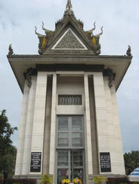 Killing Fields Stupa, Phnom Penh