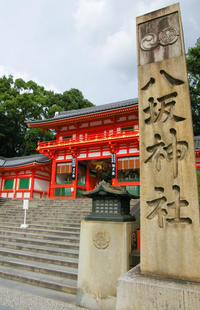 Scholar-led Kyoto Walking Tour: Shintoism and Buddhism in Japan
