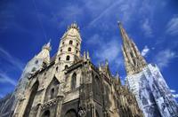 Vienna First District Walking Tour