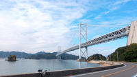 Hiroshima and Seto Island sea: 3-Days Private Guided Biking Tour from Hiroshima