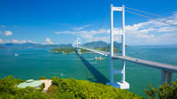 Private Shimanami Kaido Biking Day Trip of Gorgeous Island-Hopping Voyage including Lunch
