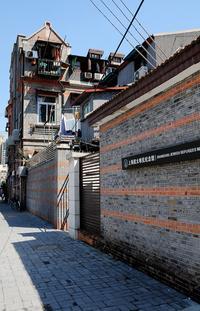Small-Group Walking Tour of Shanghai's Jewish Ghetto