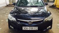 Noi Bai Airport private transfer to Ha Long Bay Luxury 7 seat car from Hanoi Private Car Transfers