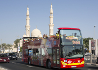 Billet Super Saver City Sightseeing Dubai et Sharjah : itinéraires des bus à arrêts multiples