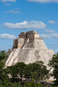 Progreso Shore Excursion: Uxmal Day Trip