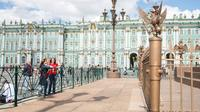 St. Petersburg Walking City Tour