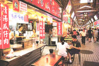 Private Food and Market Evening Tour in Taipei