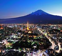 Shared Arrival Transfer: Tokyo Narita International Airport to Hotel