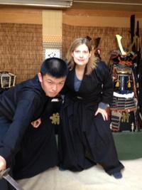 Experience Tokyo: Samurai for a Day