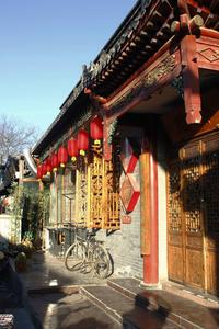 3-Hour Beijing Life Experience: Hutongs, Chinese Cooking Class and Tea Ceremony Tour