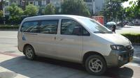 Airport Arrival Transfer: Guilin Airport (KWL) to Guilin or Yangshuo Hotels