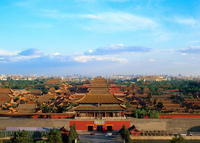 Beijing Essential City Tour: Mutianyu Great Wall Forbidden City and Tiananmen Square