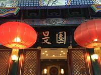 Beijing Temple of Heaven VIP Night Tour with Exclusive TRB Dinner