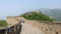 The Great Wall*
